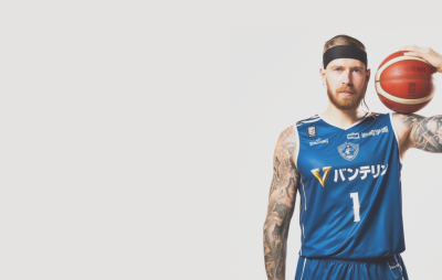 Interview with basketball player Patrik Auda